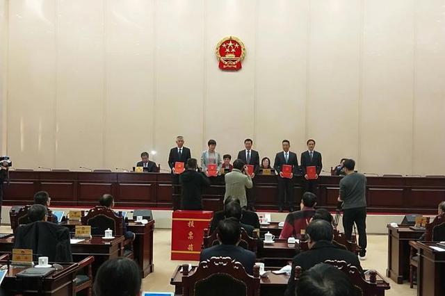 宁波十五届人大常委会第十七次会议通过一批人事任免