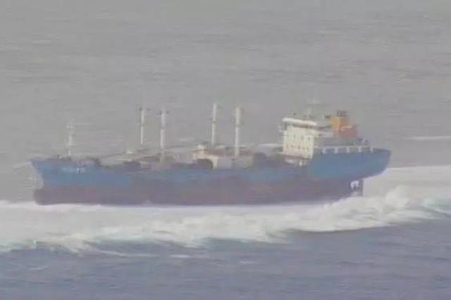 宁波远洋运输船触礁事故第3天 24名船员全部获救