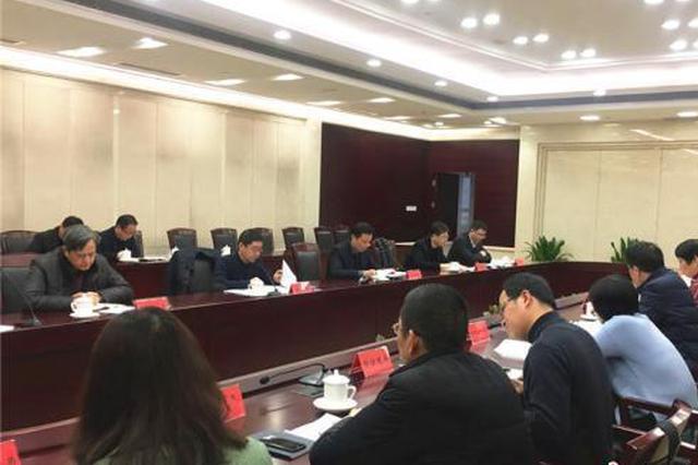 宁波开展保健市场乱象联合整治行动 掀严打风暴