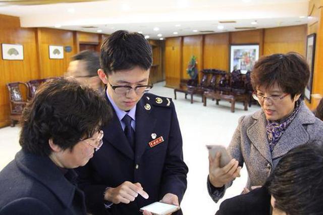 宁波江北税务局广开个税课堂 助纳税人领减税红包