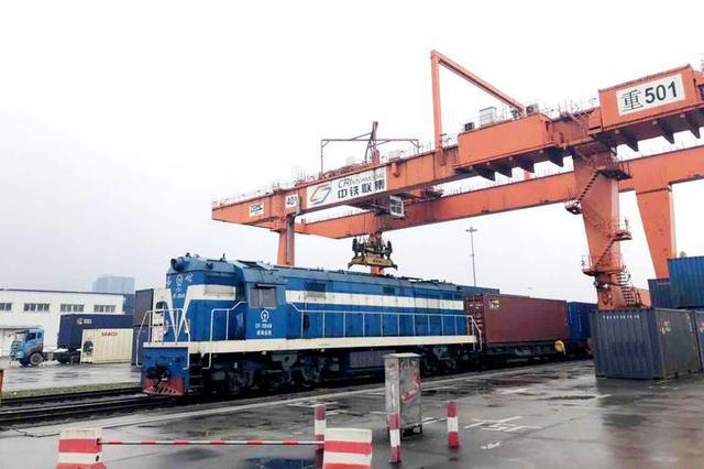 渝甬班列为出口中欧添捷径 舟山港国际联运挺进德国