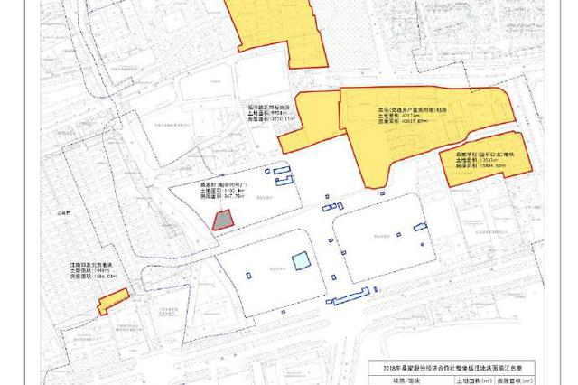 宁波鄞州福明街道桑家村启动全面拆迁 拆迁协议达成