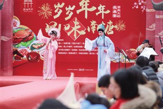 宁波南塘老街长桌宴品文化餐 64名宁波市民参与其中