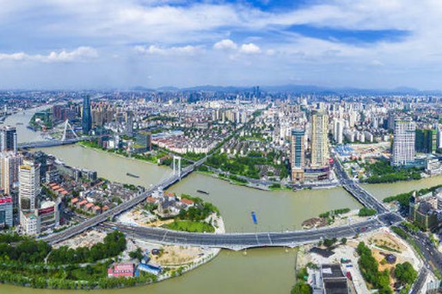 发改委发布新认定国家企业技术中心名单 宁波新增4家