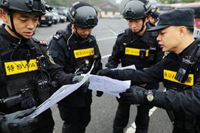 宁波市局巡特警支队成功举行蓝鲨八号实战演练