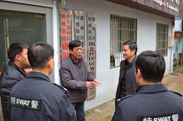 宁波市局巡特警支队深入一线摸实情 主动上门结对子