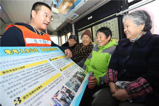 浙江宁波:老年乘客补上冬季技防课