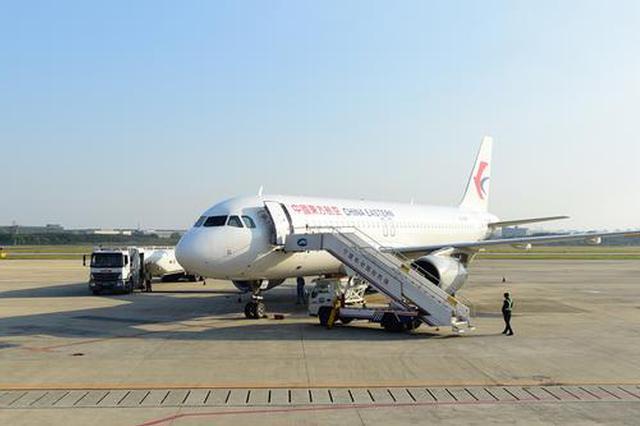甬机场设在新昌县客运中心的城市候机楼正式投入使用