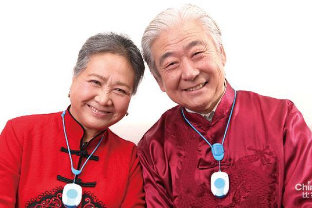 宁波鄞州:将老人从被服务者转变为价值创造者
