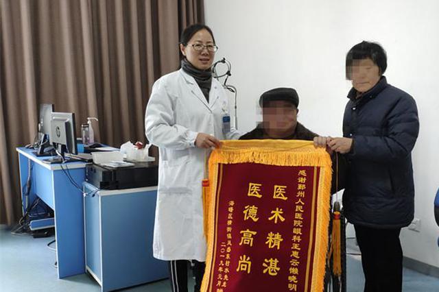 海曙75岁老人失明10年重见光明 鄞州医院妙手仁心