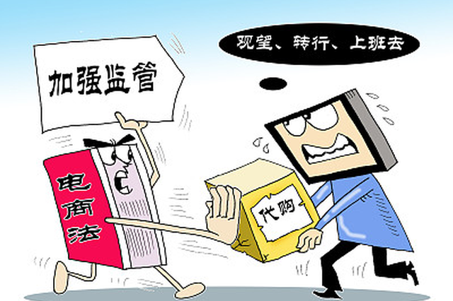 宁波首单电商企业投保食责险落地 保障消费者食品安全