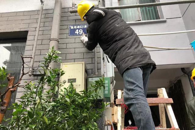 宁波人注意啦 海曙开始换新老旧门幢牌