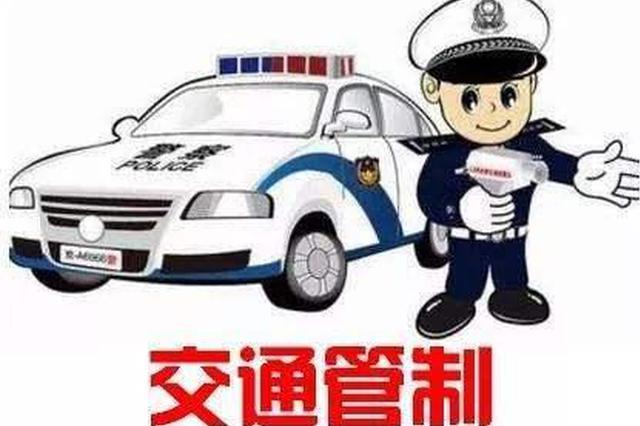 宁波交警发布甬莞高速公路禁止货车通行交通管制公告