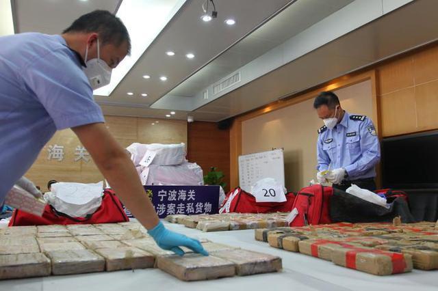宁波海关通报毒品走私案 查获600余公斤高纯度可卡因