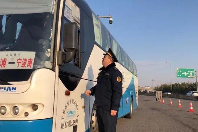 春运首日宁波查获各类违规车辆36辆 捣毁7个非法售票点