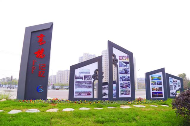 现代城镇宁波高桥注入人文灵魂