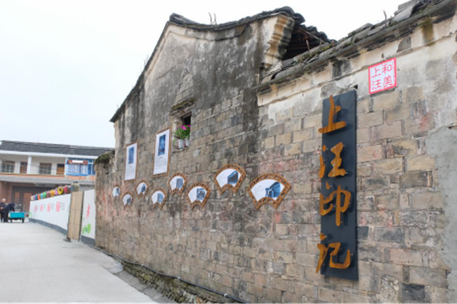 宁波松岙:城镇整治重塑红色记忆 彰显滨海宜居特色