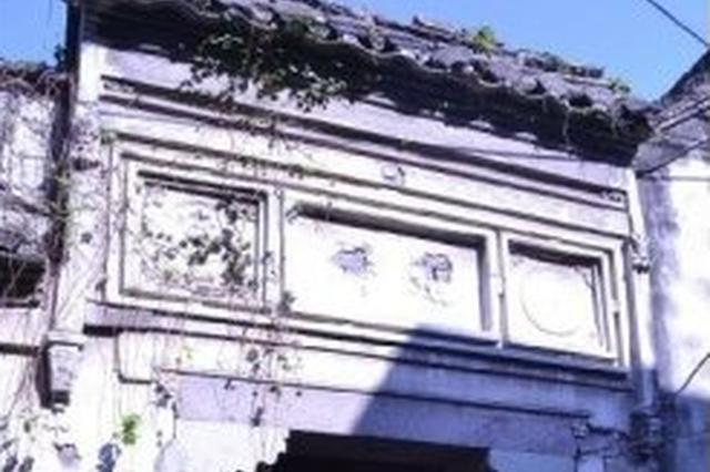 北仑老宅四百年的守望 尘封的是历史留下的是记忆