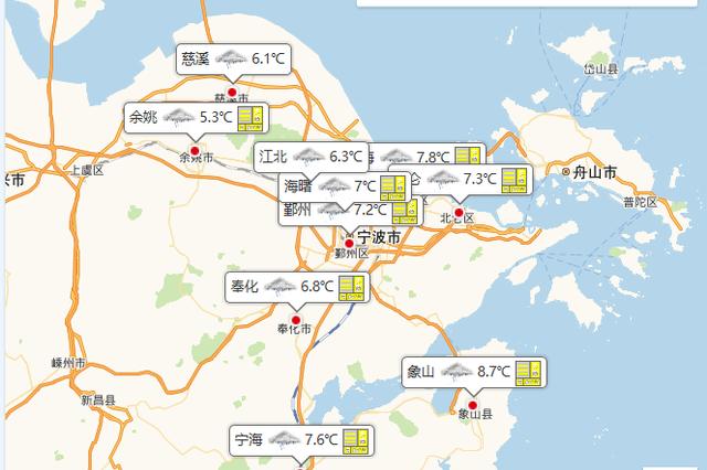 宁波今日阴有小雨最高气温9℃ 注意防寒除湿保暖