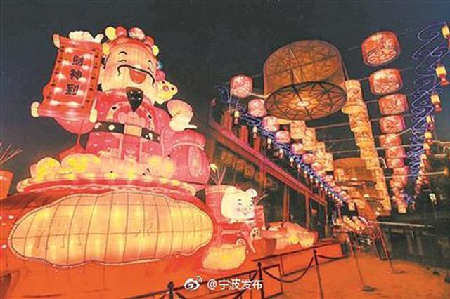 杭州湾50万盏花灯营造新春盛宴 接待游客26.39万人次