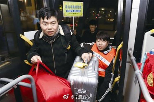 列车深夜到甬城 宁波开通4条凌晨接驳线让回家路更便捷