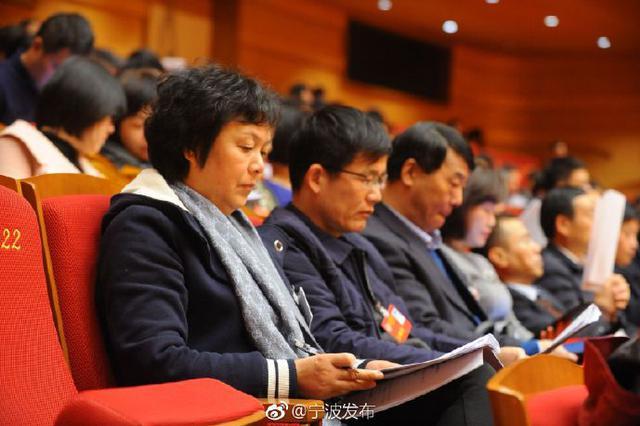 2019宁波两会专题召开常委会议 提出2019年工作重点