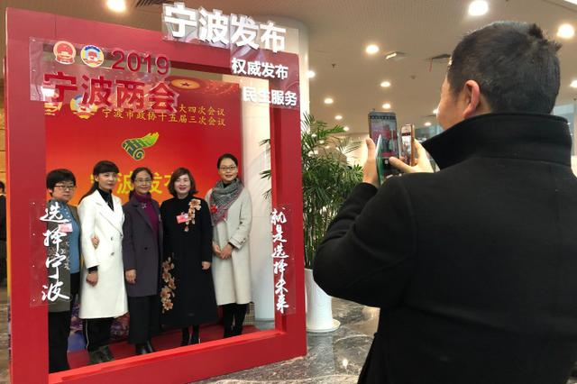 热烈祝贺 宁波市十五届人大四次会议开幕