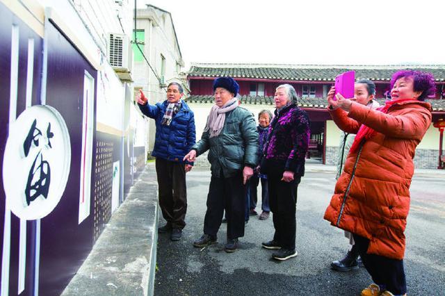 象山扮靓古韵墙头文明示范线 将9个村精品村重点打造