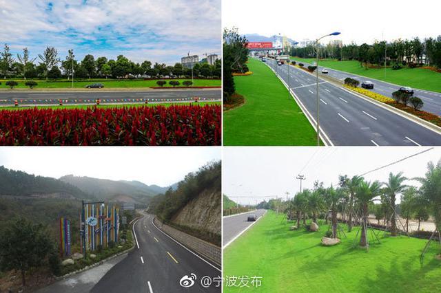 宁波一些道路入城口获得省级精品示范道路