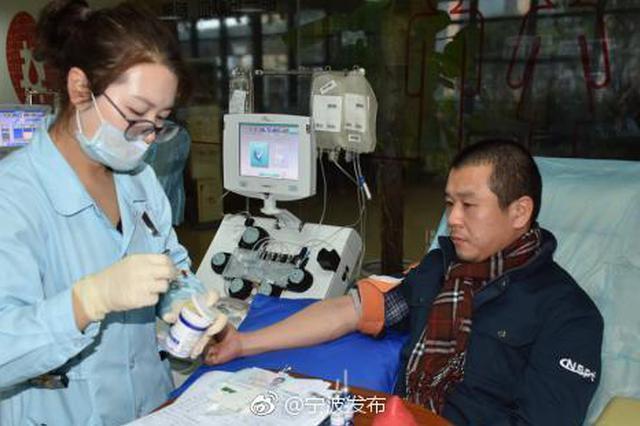 宁波一位公交司机6年献血19800毫升相当于4个成人血量