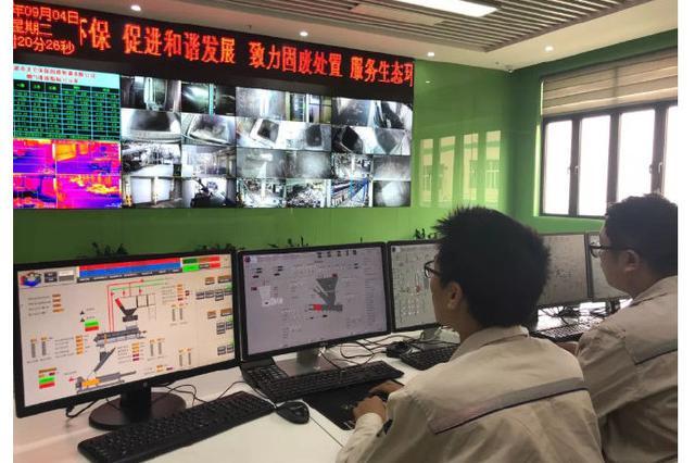 全省危险废物规范化管理督查考核情况通报 宁波获第一