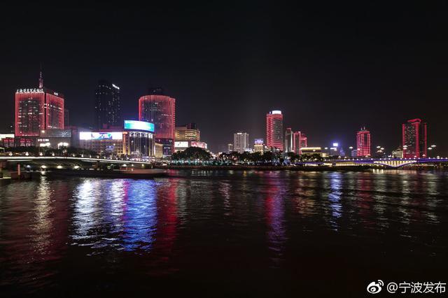 三江六岸庆元宵流光溢彩靓甬城 元宵灯光秀启动