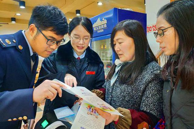 镇海普惠性减税政策惠及小微企业 注销企业领到退税红包