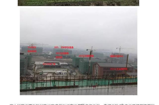 慈溪第一所大学要来啦 工程已经进入百日冲刺阶段