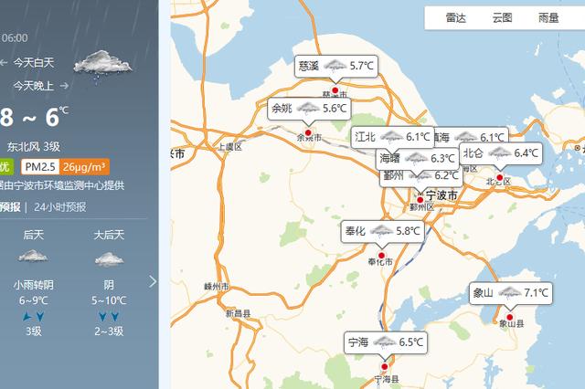 宁波今天到明天阴有雨 局部雨量中等