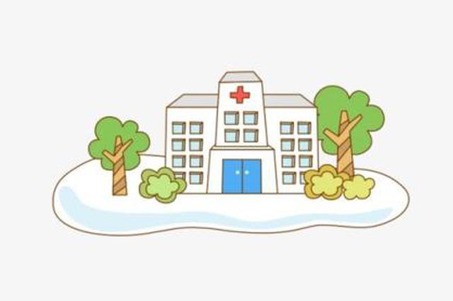 宁波互联网+护理服务上线 浙江省首家推行的实体医院