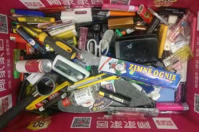 宁波机场查获若干隐匿携带违禁物品 呼吁诚信登机