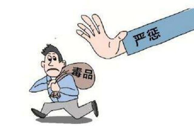 宁波镇海:检察官锁定转账记录攻破毒贩心理防线