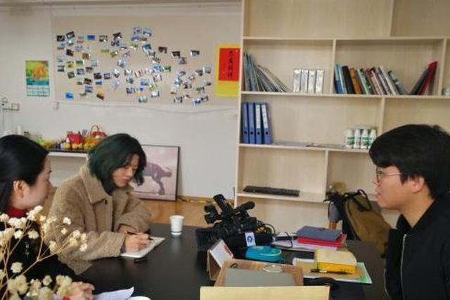 好消息 在宁波创业大学生可以申报生活补助了