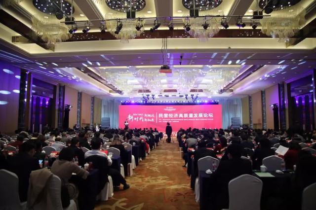 慈溪市举办民营经济高质量发展培训会