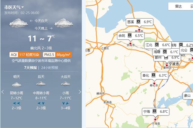 宁波今阴天局部小雨 明天夜里转小雨