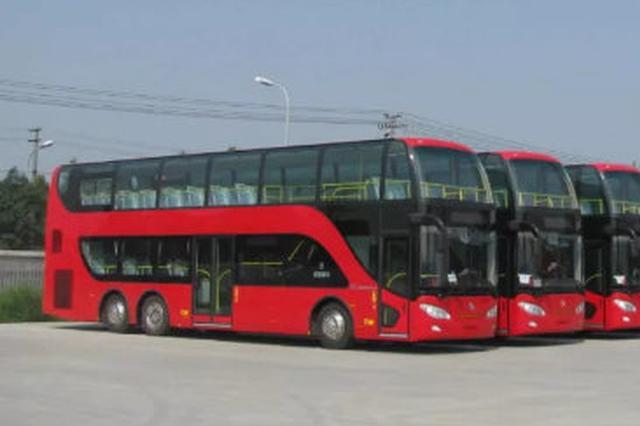 3月1日起公交666路633路优化调整 宁波再无双层公交