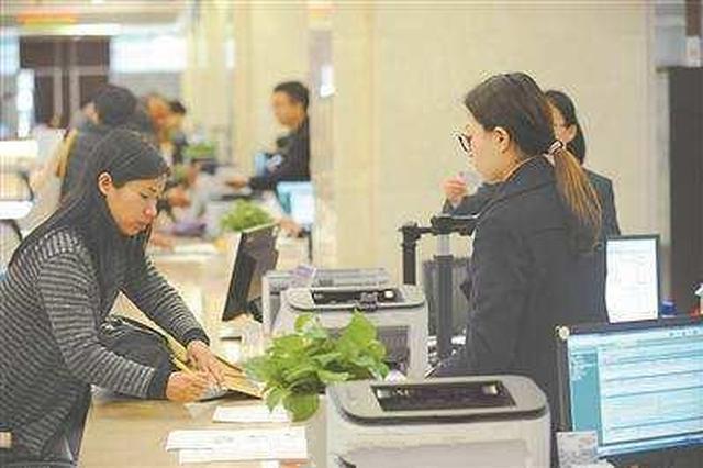 宁波近期办理划拨补办出让的市民较多 可进行错峰办理