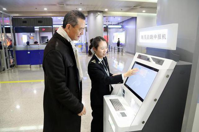 宁波海关旅客出入境通关自助申报系统上线