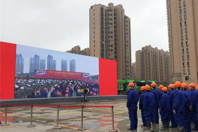 宁波63个重大项目鸣锣开工 总投资1069.5亿元