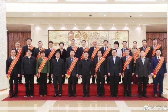 宁波20位专家享受国务院政府特殊津贴 看看都有谁