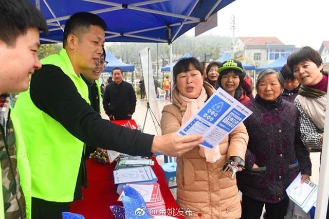 余姚党员志愿服务红村活动 横坎头村每季度开展一次