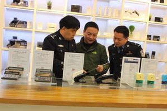 宁海县公安局经侦大队开展大巡防三服务活动