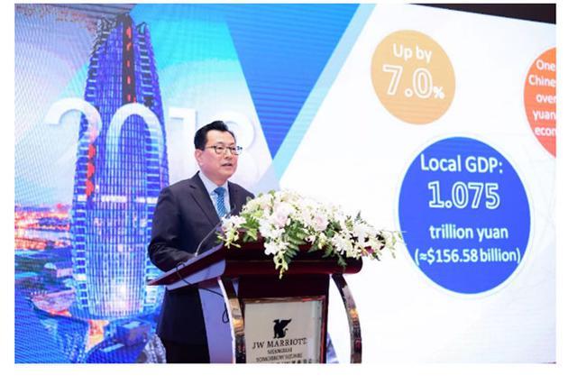 宁波市政府在上海举行市情推介会