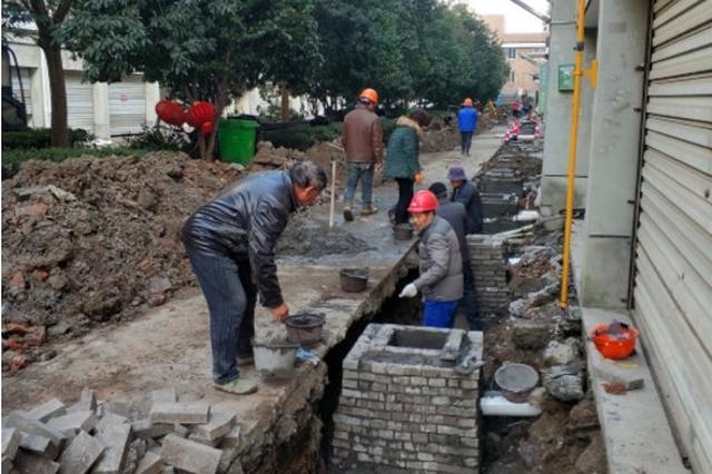 北仑区住宅小区改造工程全面复工